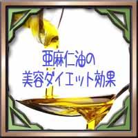 20140605-10
